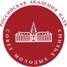 Научный центр РАН в Черноголовке